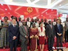 <strong>学习先进医术,促进两国交往――驻坦桑尼亚大使馆举行</strong>