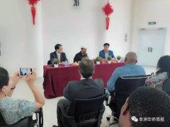 首本中文图书在安哥拉出版发行