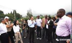 <strong>博茨瓦纳部长:脱贫,我们要学习中国!</strong>