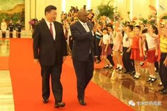<strong>中国国家主席习近平同博茨瓦纳总统马西西举行会谈</strong>