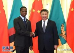<strong>习近平会见赞比亚总统伦古</strong>