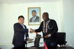 中国公司与安哥拉教师住房保障部签订2万套住房建设合