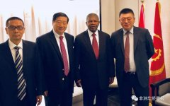 安哥拉总统会见中国长联石油能源代表团