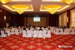 赞比亚中国商会举办赞比亚工作签证办理政策讲座