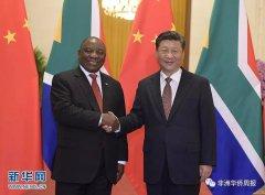 中国国家主席习近平同南非总统拉马福萨举行会谈