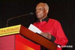 <strong>多斯桑托斯兑现诺言 洛伦索当选安哥拉执政党主席</strong>