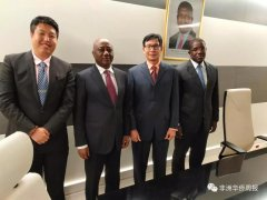 幸运人集团董事长拜会安哥拉经济与计划部长