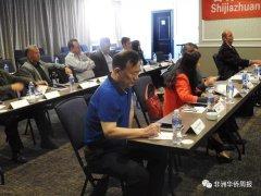 <strong>石家庄经济技术开发区代表团赴南非举办经贸合作推介会</strong>