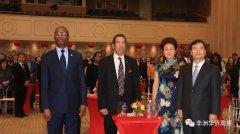 中国驻博茨瓦纳大使馆举行中华人民共和国成立69周年国