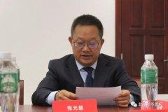 <strong>中国建材赞比亚工业园联合赞比亚华侨华人总会举行战略</strong>