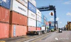 <strong>坦桑对外贸易现重大变化,主要贸易伙伴开始新老交替</strong>