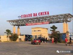 安哥拉最大商贸城——中国城,走共商、共建、共享之路