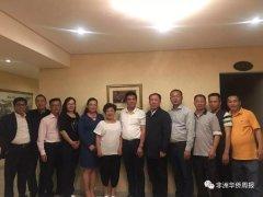 福建省人大常委会代表团到访南非