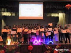 <strong>开普敦大学孔子学院成功举办第二届中文歌曲大赛</strong>