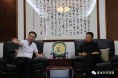 """""""光明行""""项目专家组拜会中国驻塞拉利昂大使"""