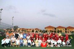<strong>【体育赛事】华为标行管道局联队夺冠 第三届驻安哥拉</strong>