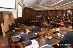 <strong>驻南非大使:中南关系快速发展最重要的原因何在?</strong>