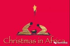 <strong>逛传统圣诞集市,体验不一样的非洲圣</strong>