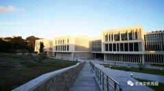 <strong>由中国政府援建的达累斯萨拉姆大学图书馆正式移交,中</strong>