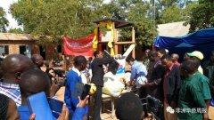中坦友谊在歌舞中升华 ――中铁七局在坦桑尼亚姆潘达