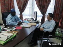 <strong>环球广域集团总裁拜会尼日利亚联邦文化艺术协会主席</strong>