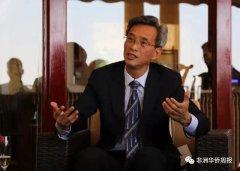 驻南非大使林松添:美国对非洲新政策充满冷战思维,不