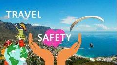 <strong>驻南非大使馆提醒中国游客注意假期旅行安全</strong>