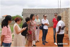 "<strong>EL-Betel孤儿院的""百家屋"":安哥拉中华妇女联合会援</strong>"