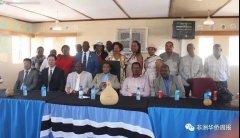 中建博茨瓦纳公司积极践行企业社会责任 获博副总统点