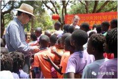 【组图】2019元旦怎么过?走进赞比亚社区学校