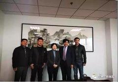 安哥拉江苏总商会代表团到访江苏省侨联