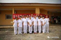 <strong>第20批援加蓬医疗队开展大型巡诊活动</strong>