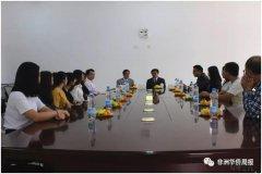<strong>中国驻赞比亚大使馆临时代办赖波看望赞大孔院教师</strong>