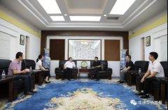 援塞拉利昂远程病理诊断平台项目组拜会中国驻塞大使