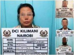 又现华人遭逮捕!在这一领域,我们需要深刻反思