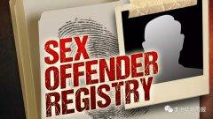 南非人权组织呼吁政府公开性犯罪者名册
