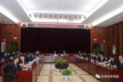 <strong>中国驻安哥拉使馆举办纪念《告台湾同胞书》 发表40周</strong>