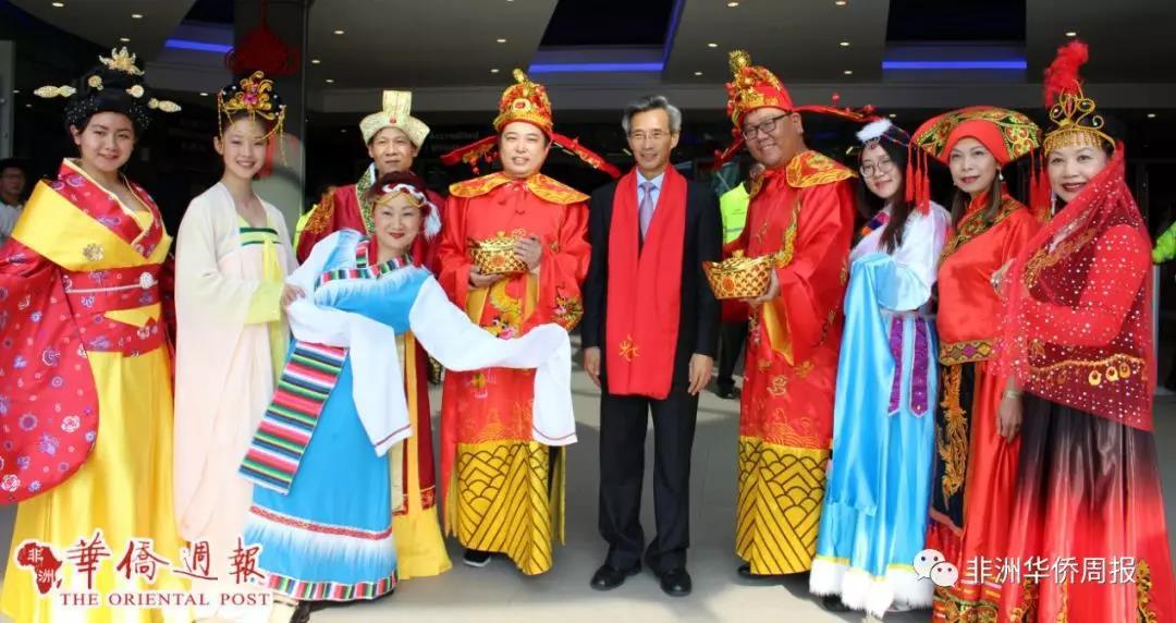 """驻南非使馆隆重举行""""欢乐春节""""庆祝活动"""