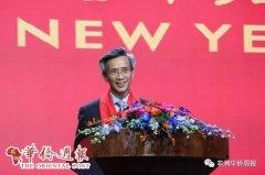 中国驻南非大使林松添发表新春贺词
