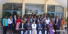 王克大使在坦桑尼亚公务员学院发表演讲