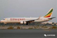 <strong>突发:埃塞俄比亚航空一架客机坠毁 来</strong>