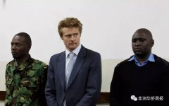 肯尼亚法院的判决,结束了一位英国贵族三年的噩梦