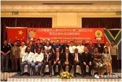 林静总领事赴北开普省金伯利市领事巡视