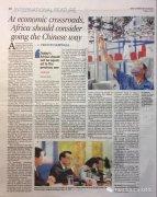 <strong>坦主流媒体刊文称非洲应考虑学习中国</strong>