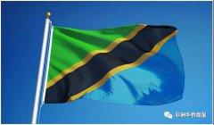 全球和平指数排名揭晓,坦桑竟比美国安全?