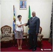 王克大使拜会坦桑尼亚外长卡布迪