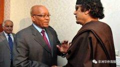 <strong>卡扎菲的数亿资产在南非?利比亚新政</strong>