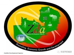 赞比亚发展署欲提高对中国的出口量