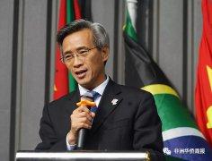 <strong>林松添大使出席南部非洲中国企业家协会向莫桑比克灾民</strong>