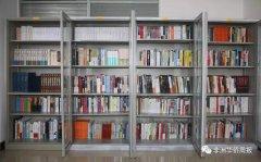 <strong>CR20安哥拉国际公司倡导和激发员工多读书、读好书</strong>